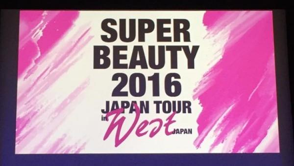 superbeauty2016 フォト部門 準優勝 !!