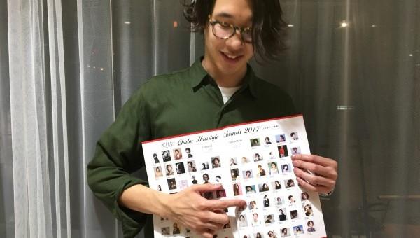 CHAノミネートできました!!!!!!!!!