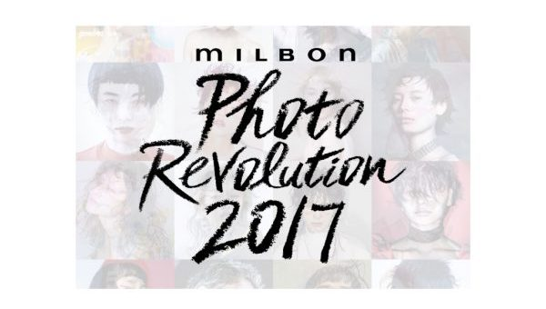 MILBON photorevolution 2017 !!