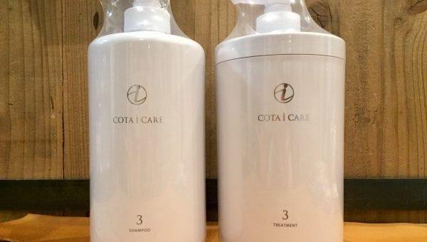 COTA hair care キャンペーン