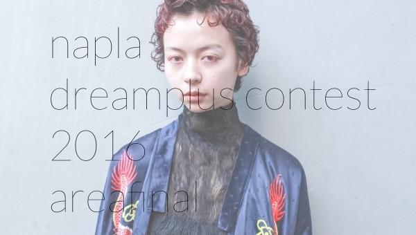 napla dreamplus contest 2016  areafinal NAGOYA