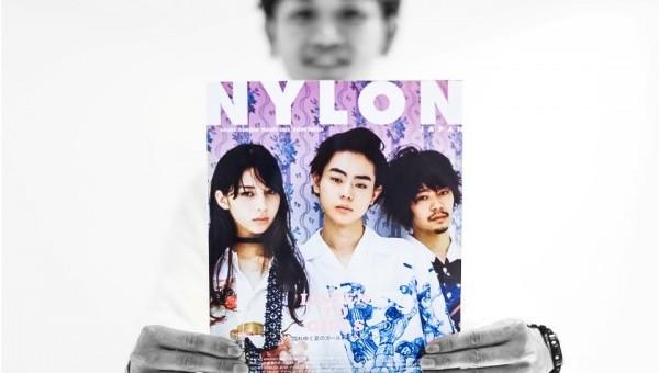 NYLON 8月号 に掲載されました〜〜!!