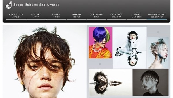 Japan Hairdressing Awards (JHA)