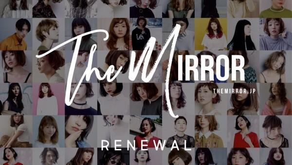 東海エリアを代表するヘアカタログサイト The MIRROR