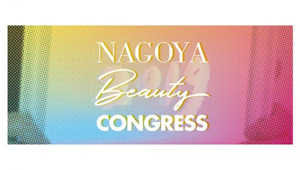 NAGOYA BEAUTY CONGRESS 2019 受賞しました♪