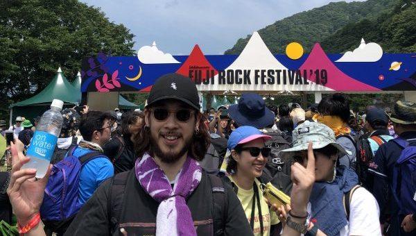 初めてのFuji Rock!!!!!!!