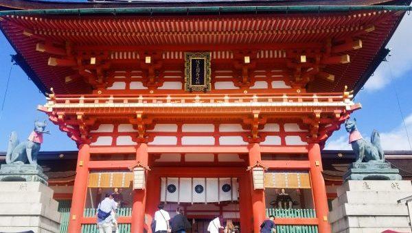 京都旅行!!二日目♪