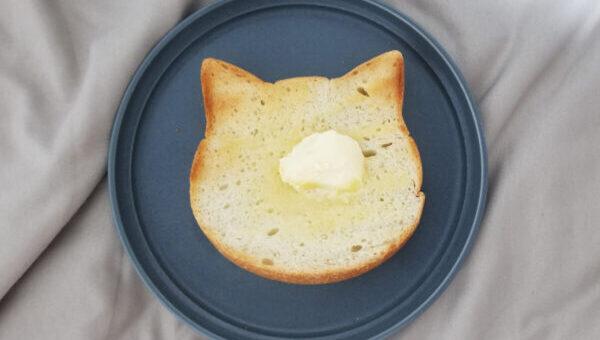 最近ハマった猫パン作り♪
