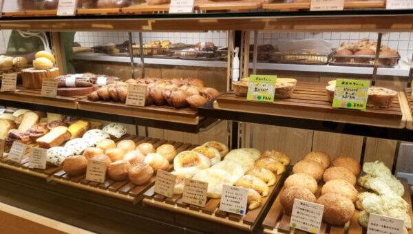 美味しいパン屋さん\(^o^)/